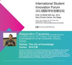 Innovation Forum 2