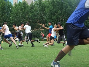 First games at Fuxing Park
