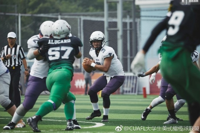 CUAFL Final American Football in China